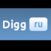 DiggStreet