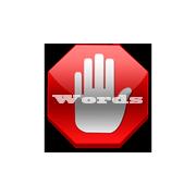 Запрещенные слова (Stop words)