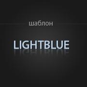 LightBlue v2