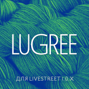 Lugree