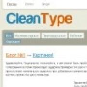 CleanType