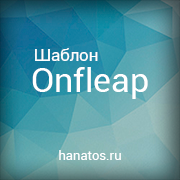 Onfleap